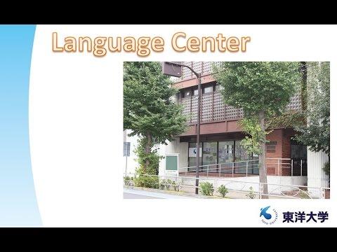Language Center 講座説明 2016