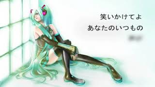 Hatsune Miku - sign - Rus sub