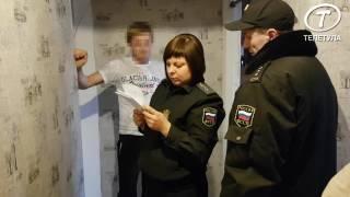 В Туле приставы провели рейд по отключению газа должникам