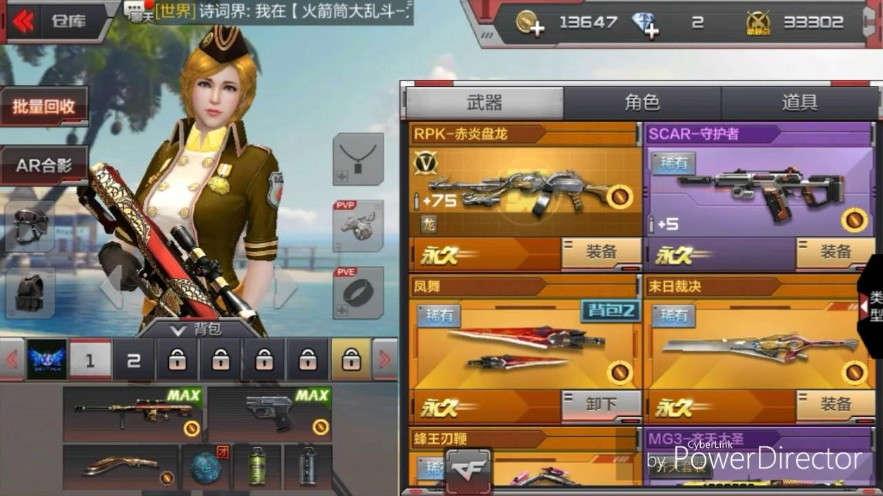 (đã bán) Bán acc cf Mobile CHINA 100k whechat android