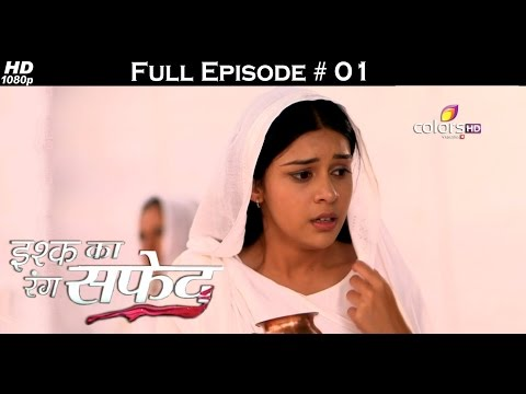 Ishq Ka Rang Safed - 10th August 2015 - इश्क का रंग सफ़ेद - Full Episode (HD) thumbnail