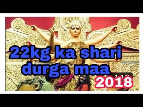 Kolkata me 22kg ka sona durga maa/by dj sk hits