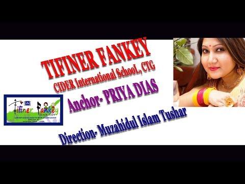 Cider International School-Chittagong-TIFFINER FANKEY