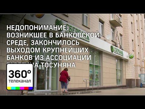ОАО «Минский мясокомбинат»
