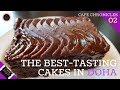 BATTEEL CAFE & BAKERY | Best Cakes in Doha Qatar | i am SIGH