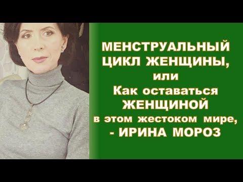 Многопрофильный медицинский центр ЛИЦ в СПб