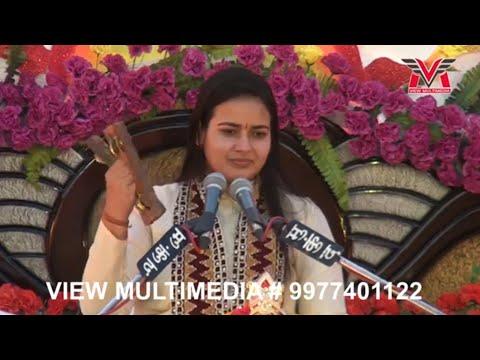 Damru Wale Damru Baja || Sadhvi Richa Mishra ji || Nishad Ji || Shiv Song || Shiv Bhajan By Sadhvi G