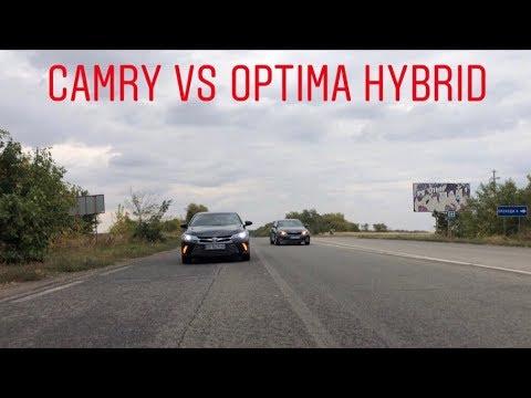 Тойота камри USA HYBRID VS Киа оптима USA HYBRID.Сравнительный обзор!!!