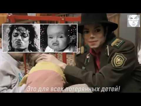 КТО УБИЛ МАЙКЛА