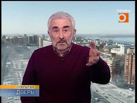 Михаил Покрасс. Открытая дверь 15 марта 2018г.