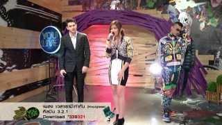 [Special Show] เวลาเรามีเท่ากัน (Hourglass) - 3.2.1 @You Live