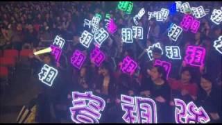 容祖兒 Joey Yung - 澎湃 + 空港 (香港亞洲流行音樂節)