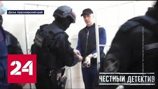 Короткий глоток свободы: Анатолия Быкова выпустили из СИЗО и тут же арестовали - Россия 24