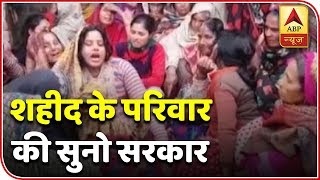 Pulwama Attack: Families Of Martyrs Mourn Their Losses | ABP News