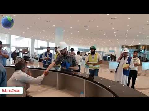 First flight Landed At New Islamabad Airport |APR 2018