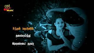 Rasathi Manasukkulle song | tamil whatsapp status | Namma ooru rasa |