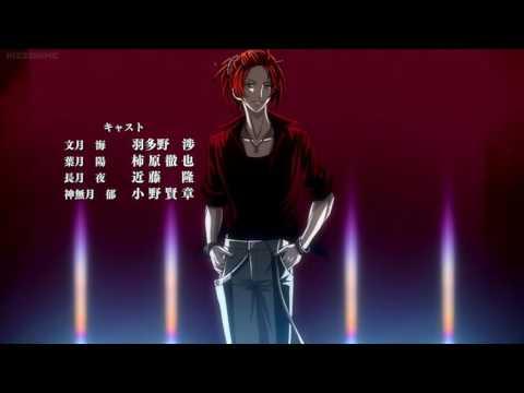 Tsukiuta ending 9 [Noblesse Soleil] - Haduki You