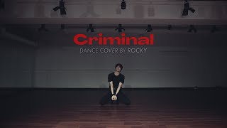 ROCKY | 'Criminal' Dance cover by 라키