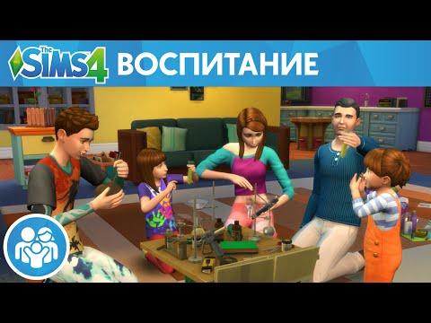 Игры Симс 5 играть онлайн и бесплатно