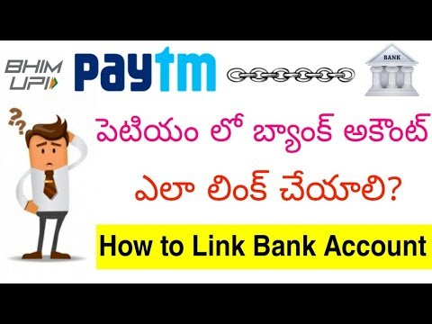 how to add bank account in paytm - link bank account | PayTm లో Bank Account ఎలా Link చేయలి