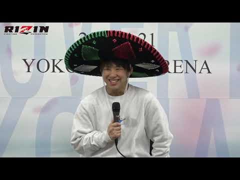 RIZIN.15 試合後インタビュー 【村田夏南子選手】