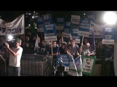 Marching for Democracy Tel Aviv
