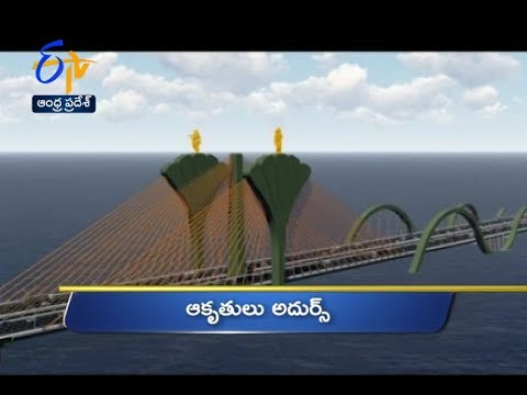 Andhra Pradesh | 20th June 2017 | Ghantaravam 11 AM News Headlines