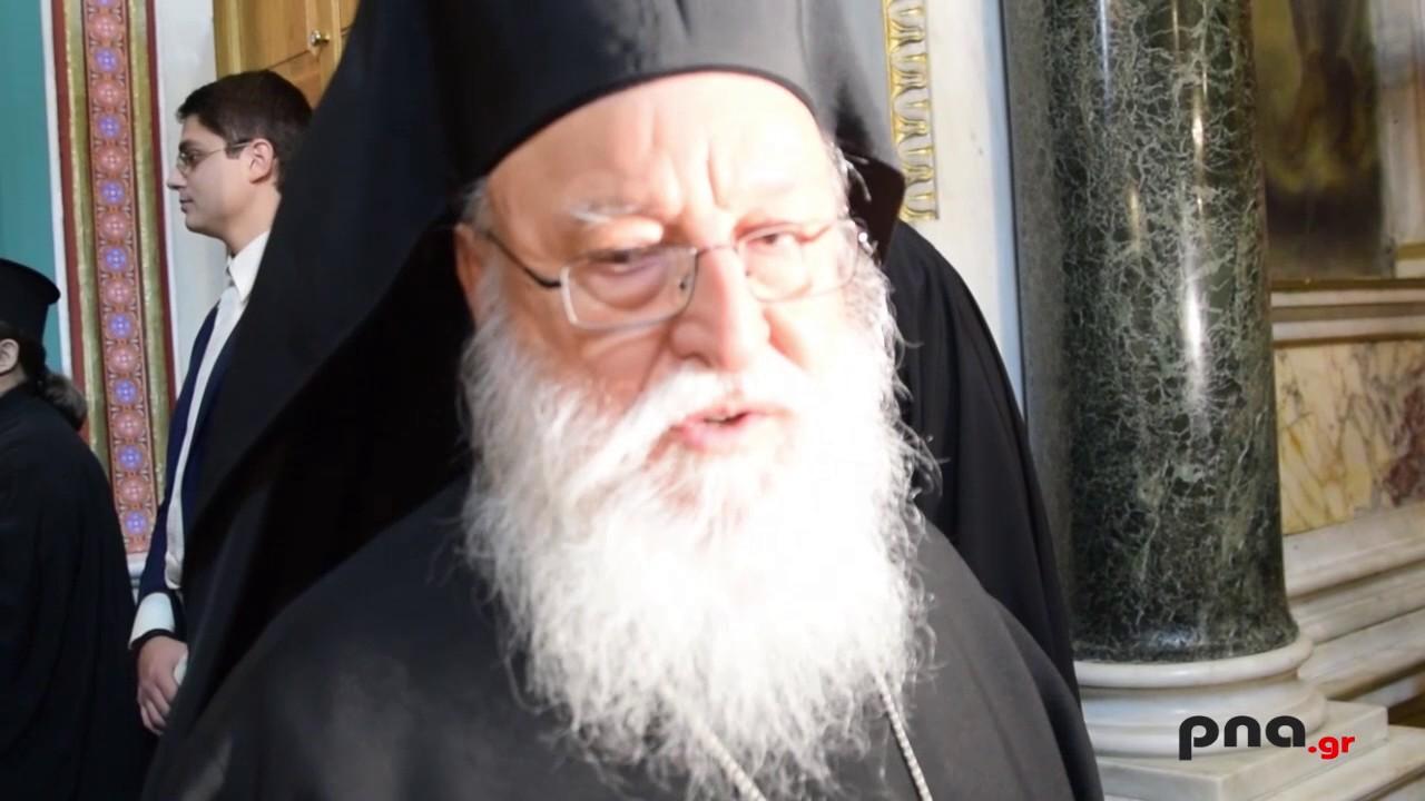 Την Τρίπολη επισκέφθηκε ο Αρχιεπίσκοπος Αθηνών και πάσης Ελλάδος