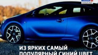 Россияне предпочитают черные и белые авто