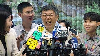 【阿北談時事】柯文哲:台灣社會常常是對的事情沒人做 錯的事情一直在做