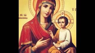 Акафист Пресвятой Богородице пред ее иконою