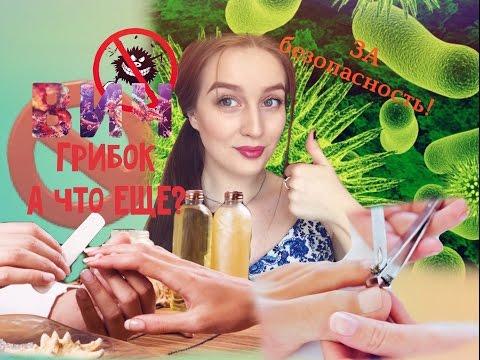 Гепатит С: лекарства и препараты от гепатита С, методы