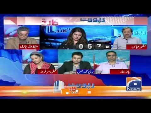 Babar Sattar | Larkana Mai PPP Ki Shikast Ki Wajah Kiya Hai