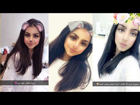 نجلاء عبدالعزيز فقرة تمكيجي مع لين Youtube