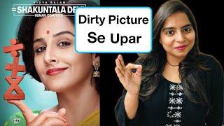 Shakuntala Devi Movie REVIEW | Deeksha Sharma