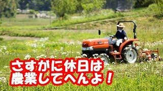 【感動】TOKIO城島茂リーダーの休日の過ごし方が素朴すぎて疑問したくな...