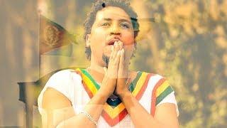 Endrias Mekonnen - Enate Be Eritrea | እናቴ በኤርትራ - New Ethiopian Music 2018 (Official Video)