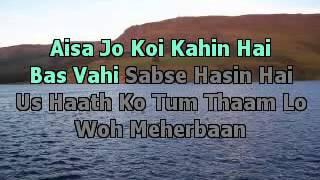 Kal Ho Naa Ho - Karaoke
