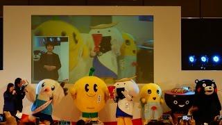 今日は2017.1.9♪小雨降る月曜日♪ チャレスポ!TOKYOで東京国際フォーラムに来てるなっし~♪ 素晴らしい企画のイベントステージも終わり♪...