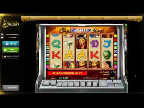 Видео Casino khan онлайн казино хан играть на деньги