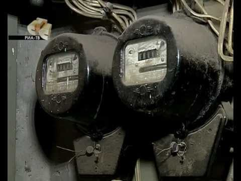 Опломбировка электросчетчика