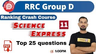 CLASS -11    Delhi Police/RRC Group D    Science Express    BY Ajay sir   Live Test