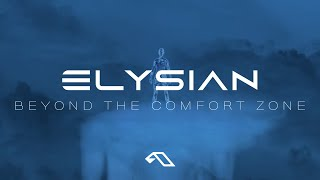 Elysian - Beyond The Comfort Zone (Official Lyric Video)