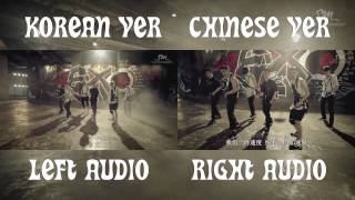 EXO - Growl 2nd Version (Korean Chinese MV Comparison)