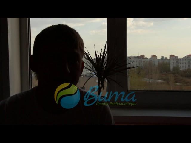 Отзывы о Лечении наркомании в Казани