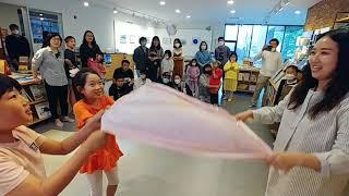 금산지구별그림책마을 어린이날 행사