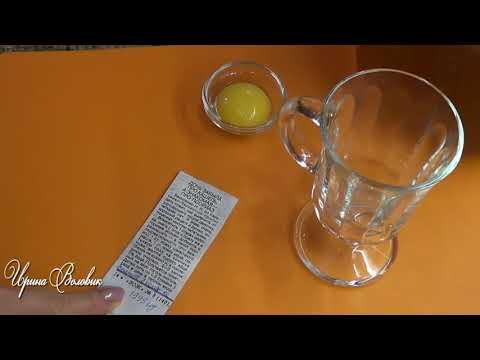Лекарство от кашля и псориаза. ЗОЖ 1999 год