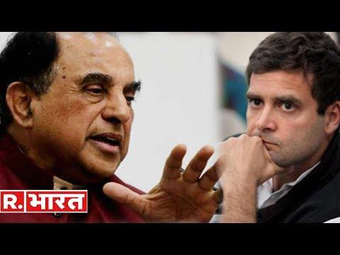 राहुल गाँधी के नामांकन पर सुब्रमण्यम स्वामी का हमला