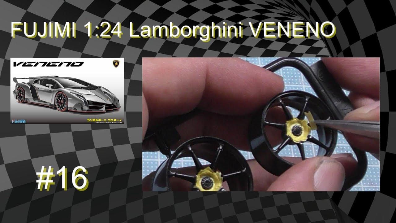 【車のプラモデル】フジミ 1/24 ランボルギーニヴェネーノ Lamborghini VENENO #16