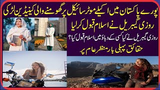 Rosie Gabrielle Converted To Islam | Famous Canadian Travel Vlogger in Pakistan